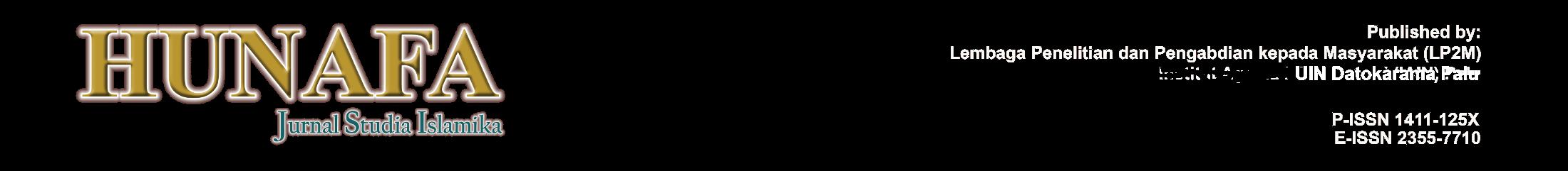 Page Header Logo
